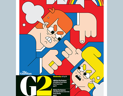 Age Of Rage – The Guardian (G2)