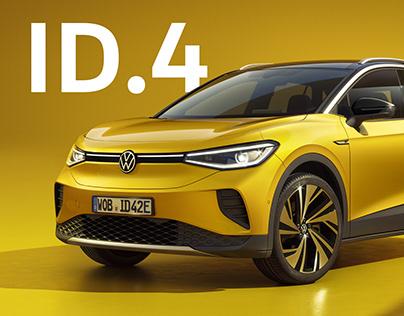 Volkswagen ID.4 First Edition - CGI
