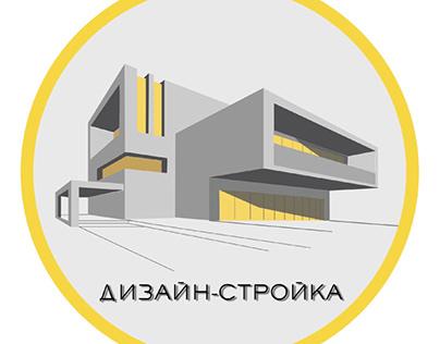 Строительная фирма «Дизайн-стройка»