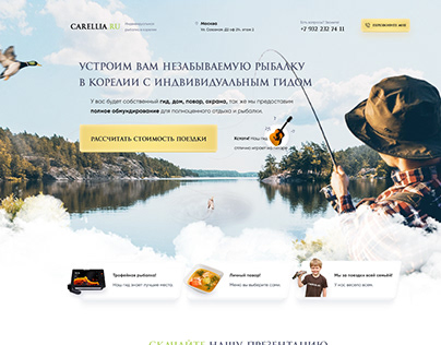 Landing page for fishing excursion