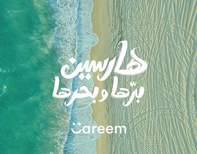 Careem X Sahel