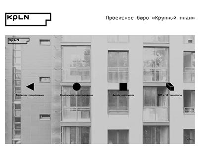 Architectural Bureau KPLN