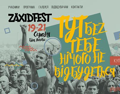 Concept art Zaxidfest 2016