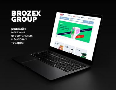 Hardware Store E-commerce