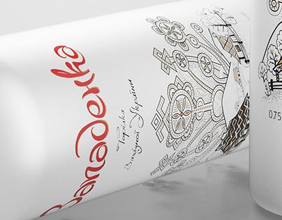 3D Bottles - Advertising Imagery