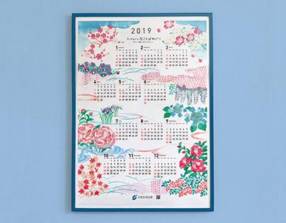 Flowers for Corporate Calendar