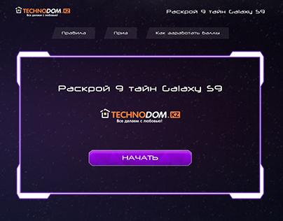 Samsung Galaxy S9 app for Technodom.kz