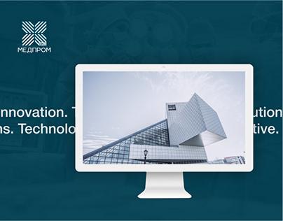 Medprom — Website Redesign