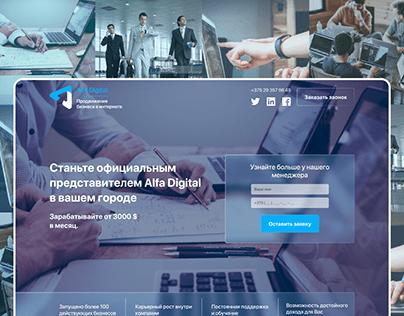 Internet business promotion website