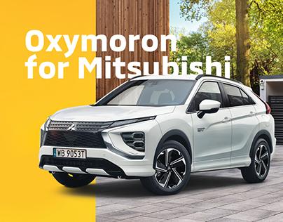 Oxymoron for Mitsubishi