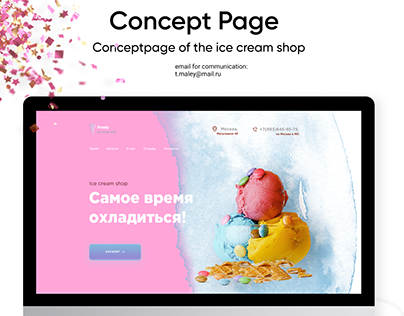 ConceptPage IceCream shop