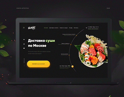 Landing page sushi delivery