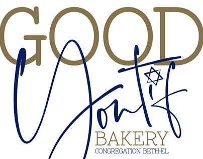 Good Yontif Bakery Logo