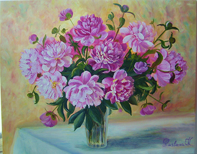 """Immense peonies"""