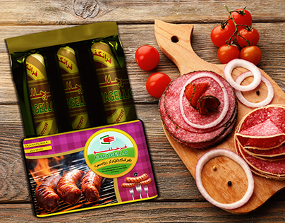 faragello meat products