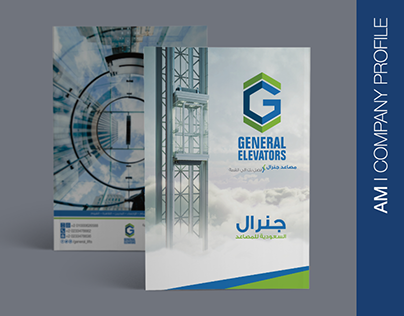 General Elevators I Company Profile