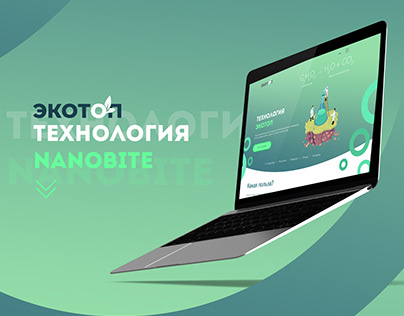 "Landing-page for chemical company ""Экотоп"""