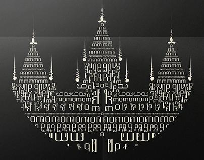TYPOGRAPHIE - HYBRIDATION