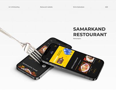 Samarkand Restourant - website redesign