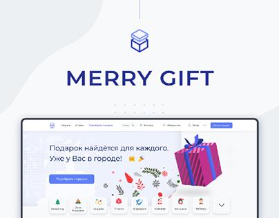 Merry Gift - платформа поиска подарков