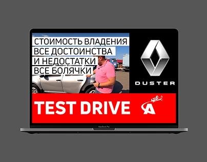 Видео-монтаж обзора Duster