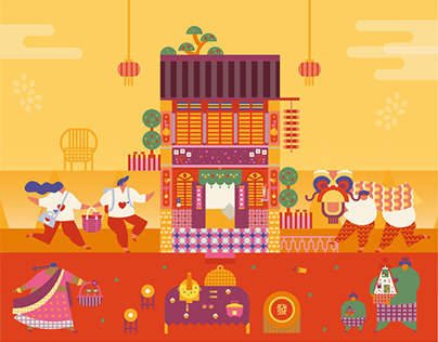 Come Home for Chinese New Year