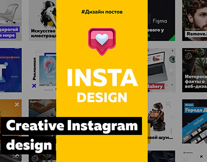 Design Instagram posts