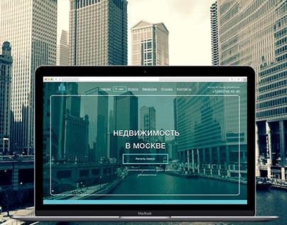 Premier City Real Estate Agency