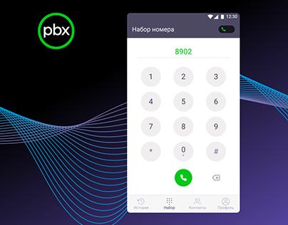 onlinepbx – mobile