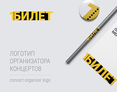 Логотип организатора концертов concert organizer logo