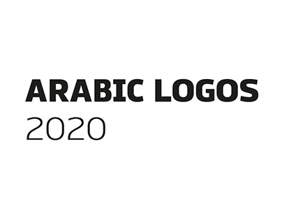 Arabic logotypes, 2020