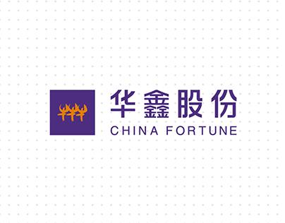 华鑫股份 - 品牌升级
