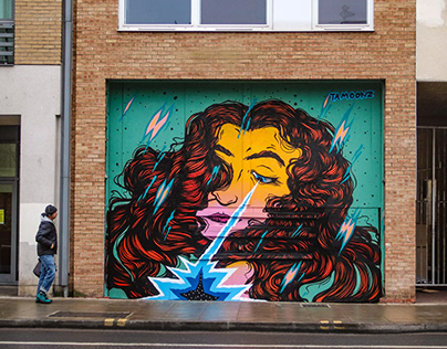 My Time portal lazers/ Hackney/London