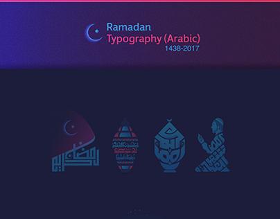 Ramadan Typography Arabic