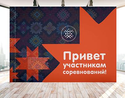 VITA. Logo & Visual Identity System