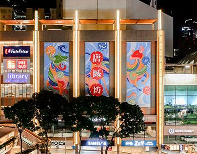 Chinatown Point Facade Banner Artwork