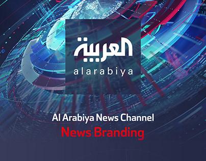 Al Arabiya News Channel (News Branding)
