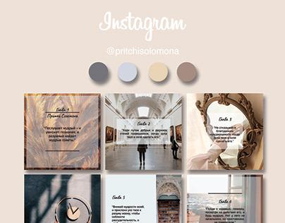 Instagram account design