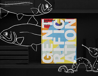 "Book Design ""Gentrification Minsk"""
