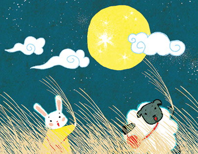 """picture book """"Moon sighting day"""""""