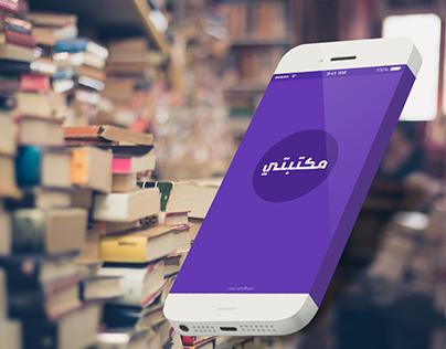 My Library App | تطبيق مكتبتى