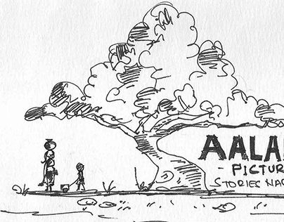 aalamara logo
