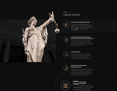NLF Law firm website