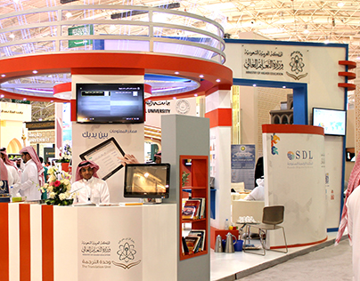 SDL Exhibition with New identity