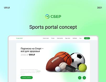UX\UI Sport portal concept