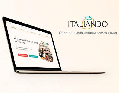 Online school | Site | Онлайн-школа итальянского языка