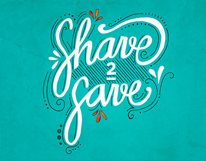 Shave 2 Save