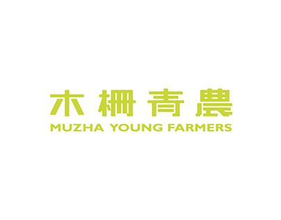 MUZHA YOUNG FARMERS/LOGOTYPE