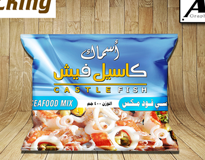 Seafood Packing