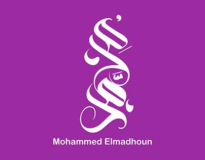 My Logo & Branding
